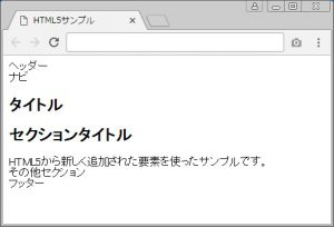 html5sample
